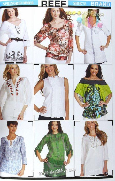 Блузки Для Женщин Интернет Магазин В Челябинске