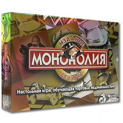 Монополия - игра для большой компании, попробуйте себя в роли магната :) /3320012_Game_nonopoliya_igra (400x400, 42Kb)