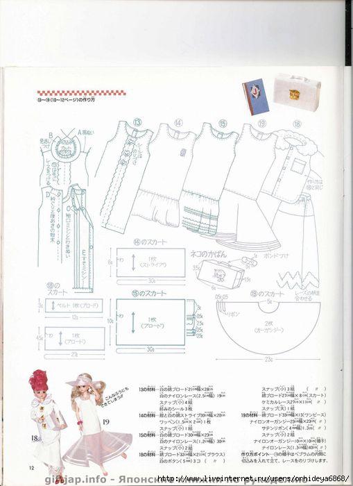 scan0010 (509x700, 138Kb)