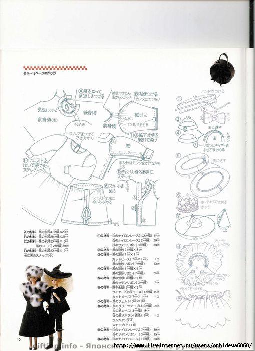 scan0014 (509x700, 158Kb)