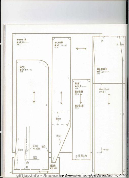 scan0039 (509x700, 108Kb)