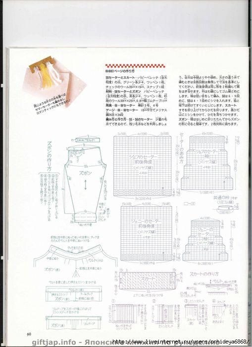 scan0049 (509x700, 157Kb)