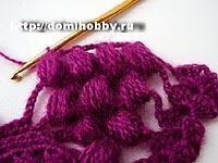 Очаровательный объемный узор, образующий гроздья винограда, выполнен крючком, идеально подходит для вязания шалей...