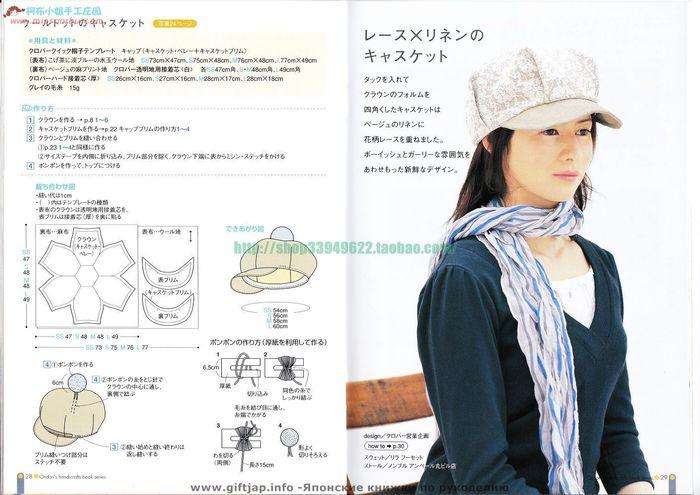 Сшить женскую кепку своими руками выкройка 44