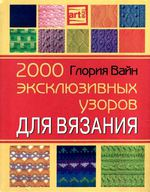 2920236_va564654 (150x192, 10Kb)