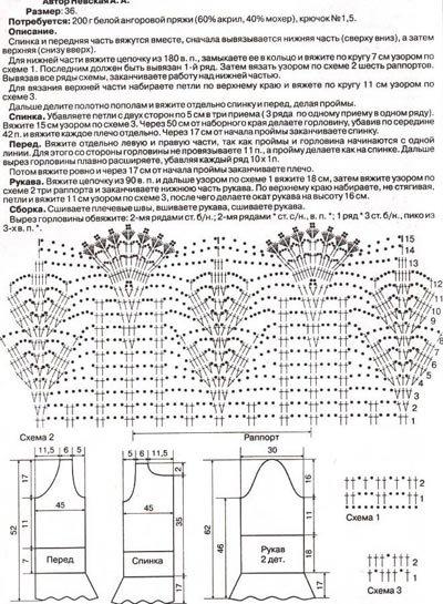22ed2da59de4 (400x545, 73Kb)