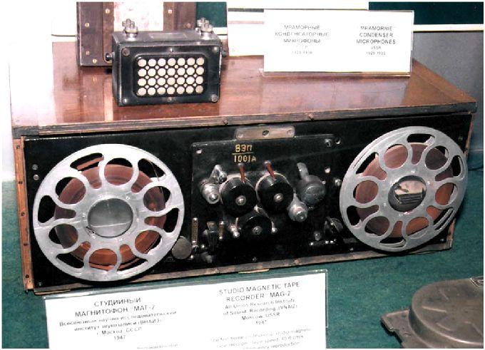 магнитофоны - Рабочие схемы и описания в быту.
