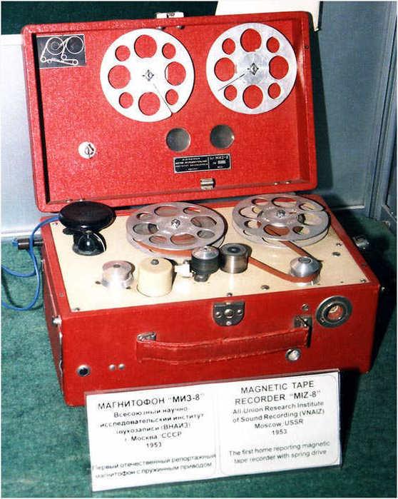 11 Репортёрский магнитофон - . (558x700, 67Kb)