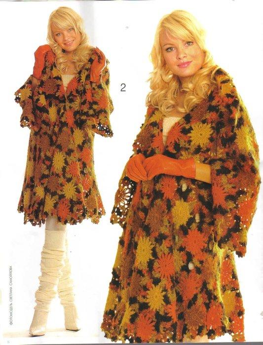 пальто (533x700, 87Kb)
