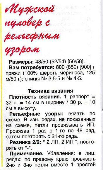 289201--47080349-m750x740-uad324 (352x580, 81Kb)