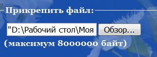 3537344_Obzor (323x119, 14Kb)