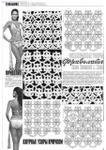 Превью Вязаные купальники - Просто и гламурненько_064 (494x700, 275Kb)