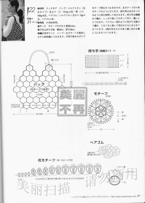 мотивы-схема (499x700, 67Kb)