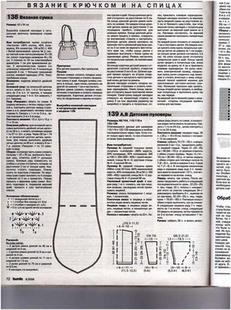 сиреневая-схема (476x640, 89Kb)