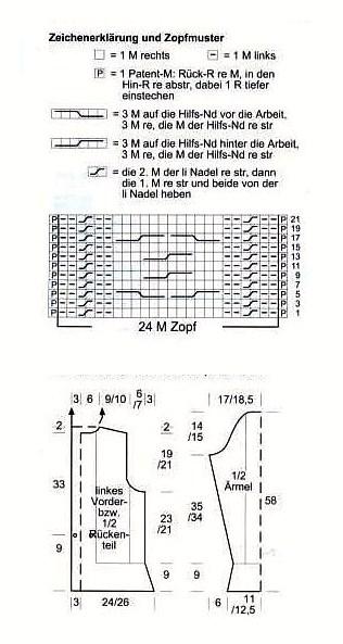 рис2 (316x593, 63Kb)