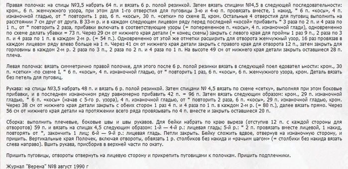 энь1 (700x341, 115Kb)