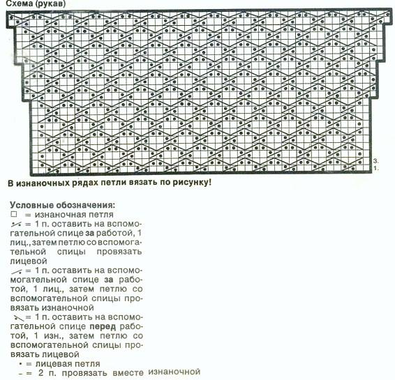 энь5 (566x545, 122Kb)