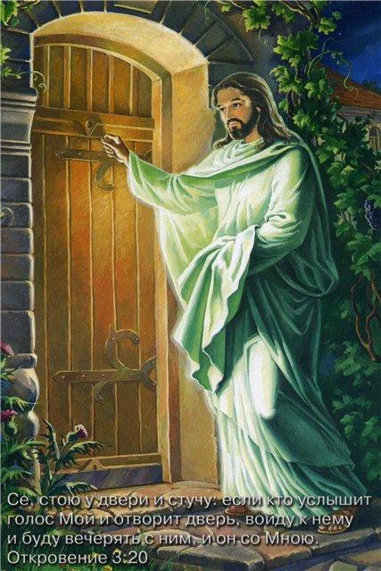 тайная дверь души (427x640, 80Kb)
