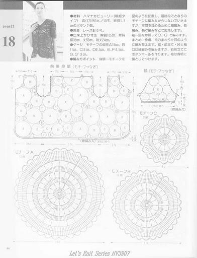 japa 15a (392x512, 50Kb)