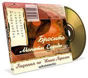 Гадания по Книге Перемен/4553015_Gadaniya_po_Knige_Peremen (176x156, 6Kb)