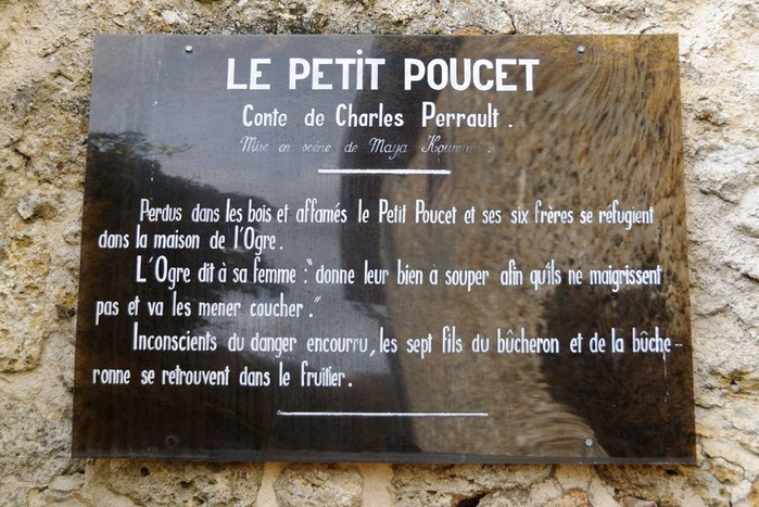 Замок Бретей / Chateau de Breteuil - в гостях у Шарля Пеpро 20007
