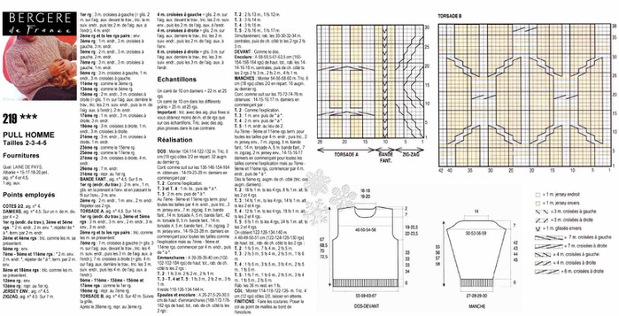 fd1e1a2ef540 (700x357, 106Kb)