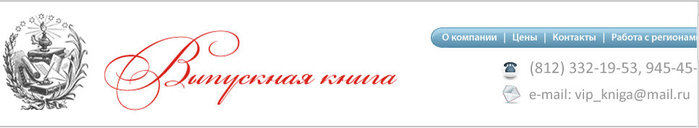 1207817_zayavka_1_ (700x128, 20Kb)