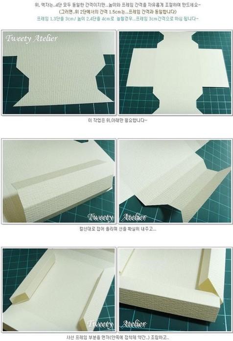 Рамка для фото из бумаги своими руками мастер класс
