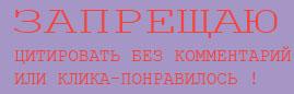 ТАБЛИЧКА (269x86, 36Kb)
