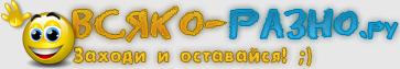 logo (363x63, 50Kb)