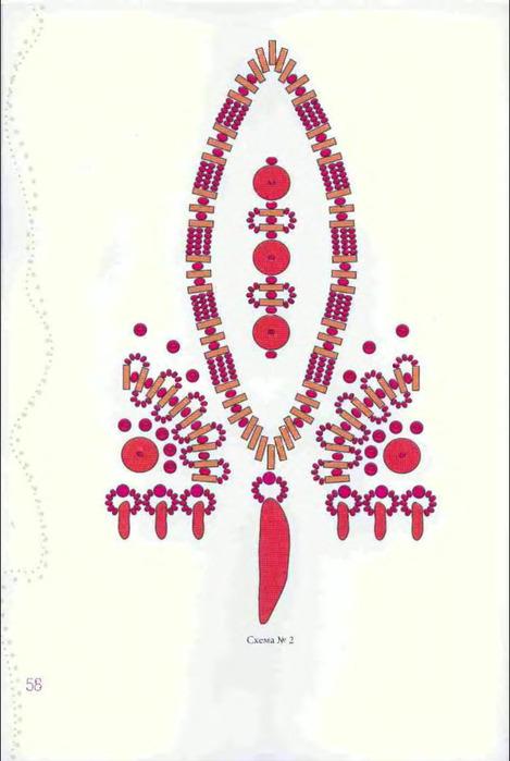 Материалы: *черная (темная) блуза; *красный крупный бисер 15 г; *красный мелкий бисер 15 г; *бусины из коралла 7 шт...