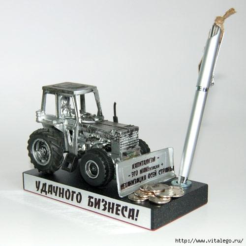 1198961_buldozer_biznesa (500x500, 103Kb)