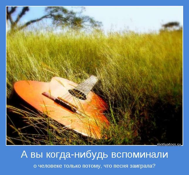 3089600_motivator18883 (644x596, 70Kb)