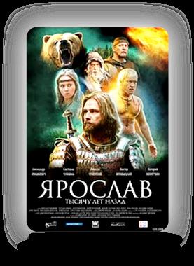 3996605_Yaroslav (277x380, 139Kb)