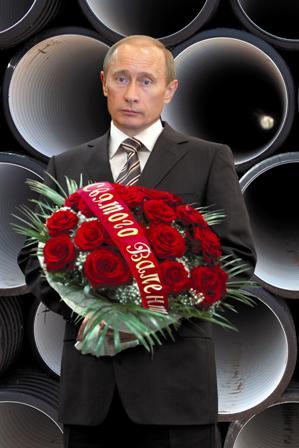 Поздравления валентине с днем рождения от путина