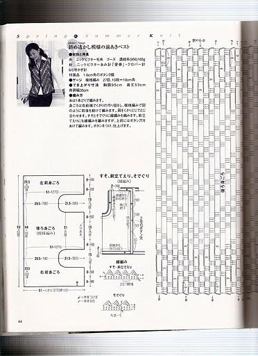 blusa 14 a (372x512, 56Kb)
