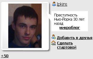 Ipkins/2719143_121203 (315x198, 12Kb)