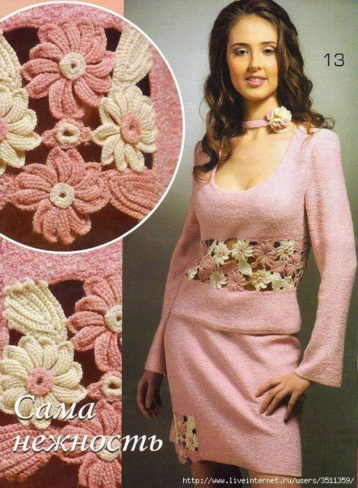 Розовый костюм с цветами