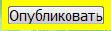 4453296_9_1_ (111x31, 5Kb)
