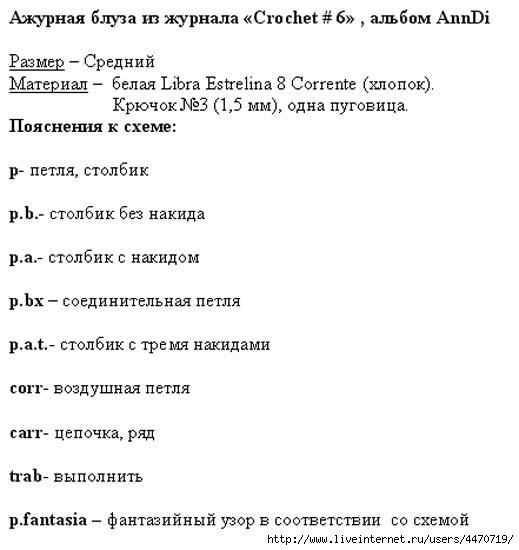 4470719_bel_jak_3 (519x550, 84Kb)