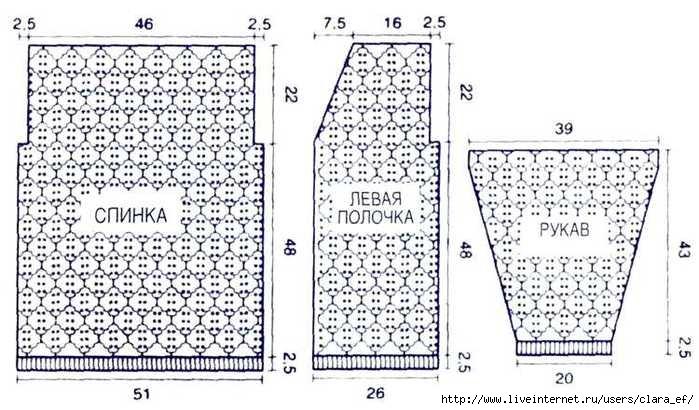 Вязание вшивного рукава крючком 42