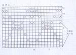 Превью 57 (700x504, 88Kb)