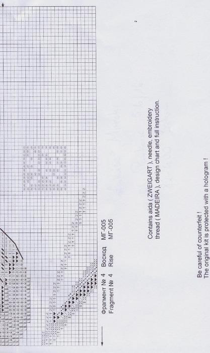 Схема 8 (417x700, 89Kb)