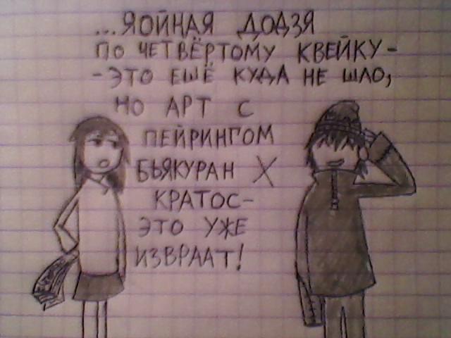 Страпон украина.