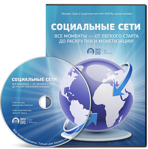 4401915_DVD001_1_ (486x489, 85Kb)