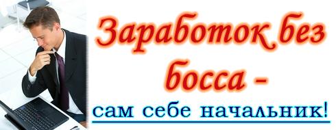 4558539_logo (490x190, 75Kb)