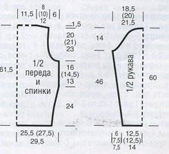 1289662751_pulover-4 (245x223, 14Kb)