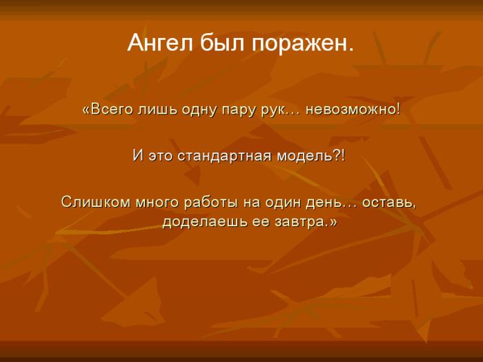viewer (58) (700x525, 90Kb)