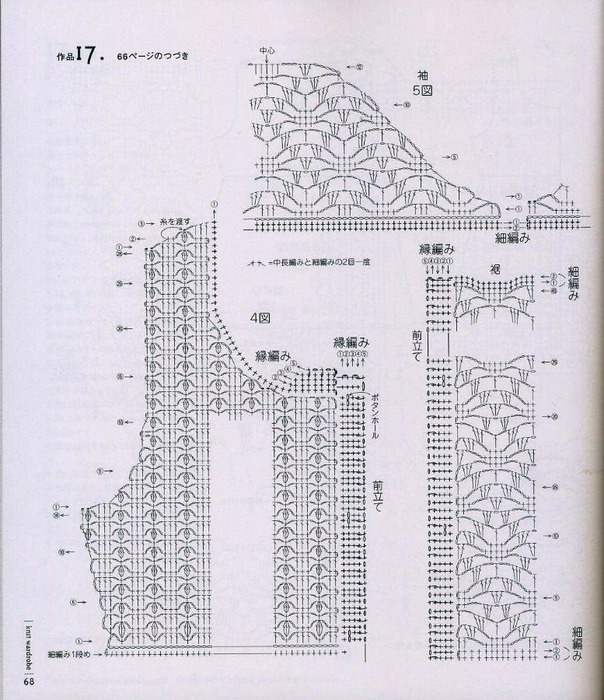 41 opis2 (604x700, 159Kb)