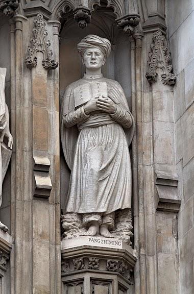 Вестминстерское Аббатство (Westminster Abbey) 23061